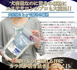 スクリーンショット 2015-10-17 18.32.52
